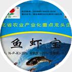 公安水产专用肥