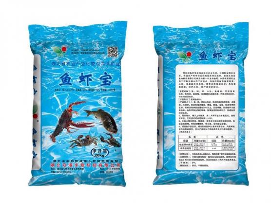 鱼虾宝专用肥(编号E1)